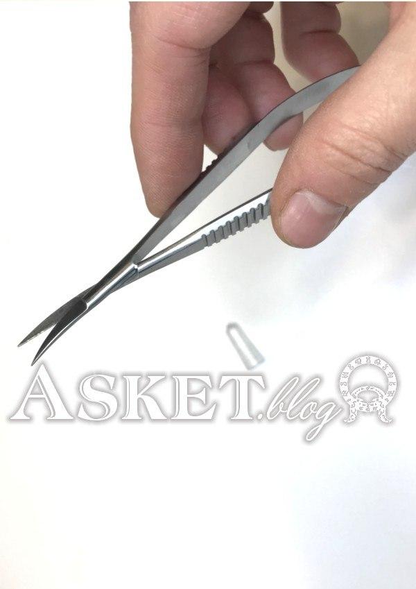 nożyczki pęsetowe decoupage